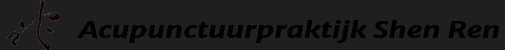 Acupunctuur Shen Ren IJsselstein (Utrecht) Logo